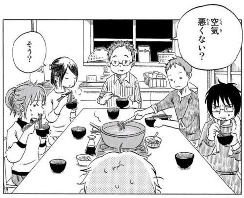左から楓、榊さん、成瀬教授、泉谷さん、ニゲミチ先生