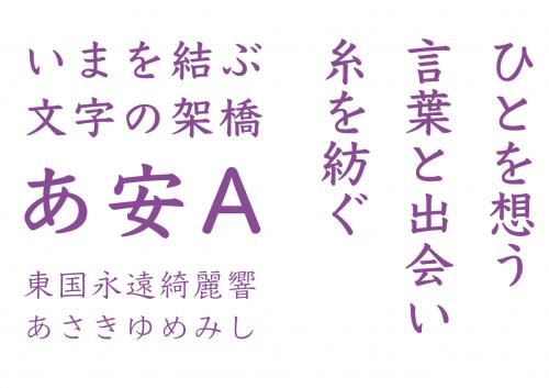 游教科書体 New