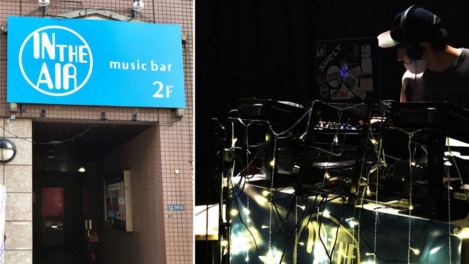 Music BAR『亀戸 IN THE AIR(イン・ジ・エア)』: お酒と音楽を楽しめる都内のお店