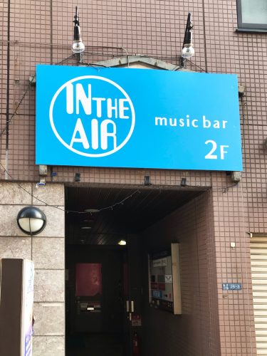 DJ/Live Music BAR『IN THE AIR』入口