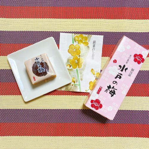 水戸の梅 by 阿さかわ製菓株式会社