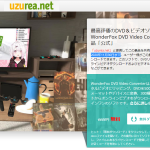 wonderFox DVD Video Converter×uzurea.net
