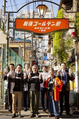 新宿ゴールデン街 あかるい花園一番街 新看板(12月1日 正午撮影)