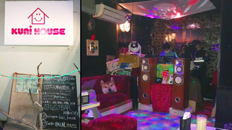 南浦和 DJ BAR KUNI HOUSE (クニハウス)