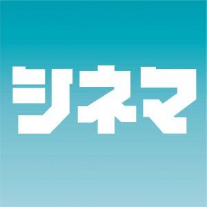 ChibaDesign新フォント『コラット』