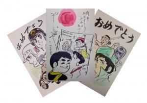 望月三起也年賀状・原寸復刻版×3枚セット