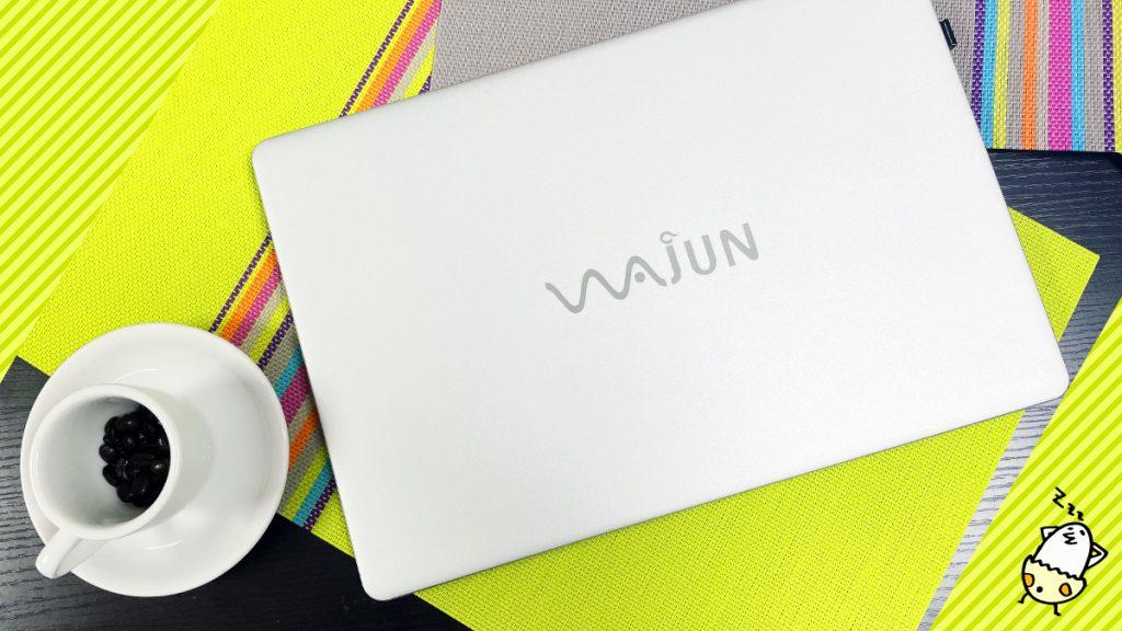 wajun(ワジュン) 39,800円のノートPC『Pro-8』を買ってみた。