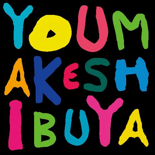 シブヤフォント×SHIBUKURO カラフル