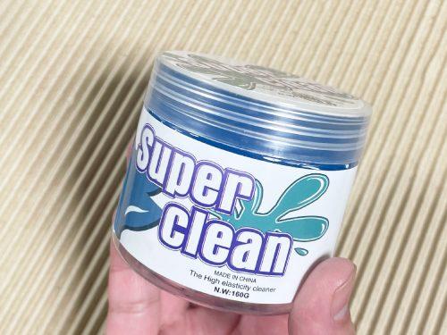 Super clean到着!