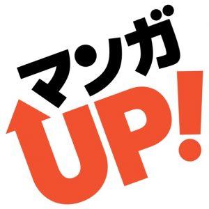 『マンガUP!』アプリアイコン