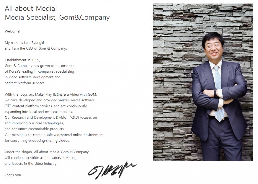 GOM&Company代表 Byungki Lee氏