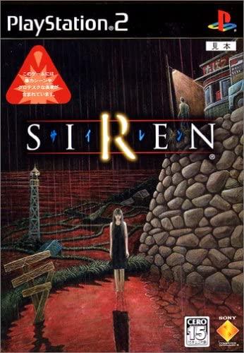 SIREN(サイレン)