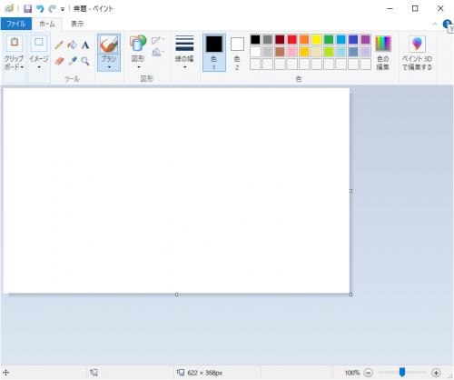Windowsに搭載されている『ペイント』はシンプルで便利ですが……