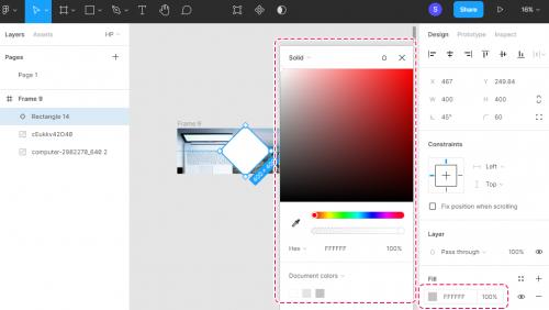 Fill(塗り)欄をクリックして、色を選択できるカラーピッカーを表示させることができる
