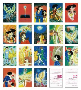 カラーイラストカード復刻版・全18枚セット