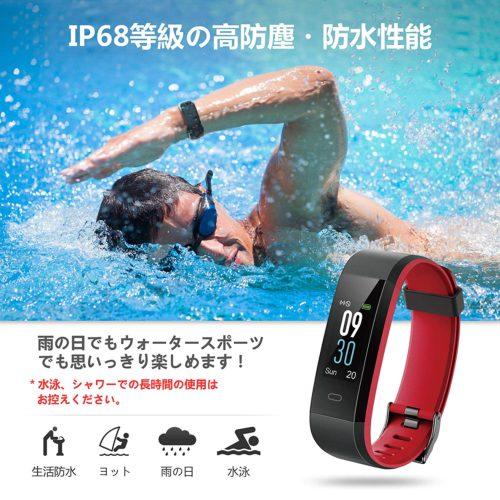 『iClever ID115Plus』の防塵・防水性能