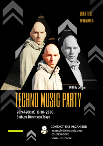 TECHNO MUSIC PARTY