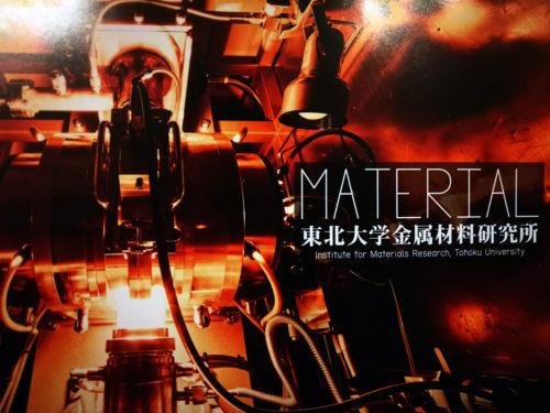 MATERIAL 東北大学金属材料研究所
