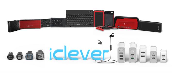 モバイルキーボードやUSB充電器などを多数発売