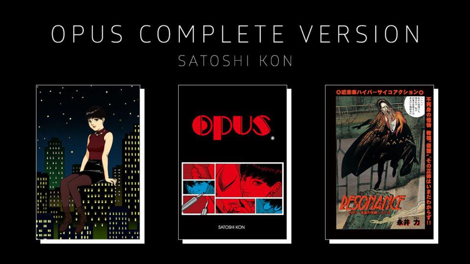 OPUS complete version SATOSHI KON / fukkan.com