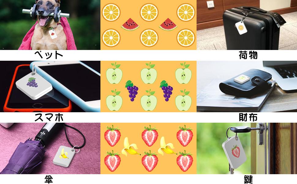 E-SKY提供画像 スマホや折り畳み傘、キーホルダーなどには活躍しそう