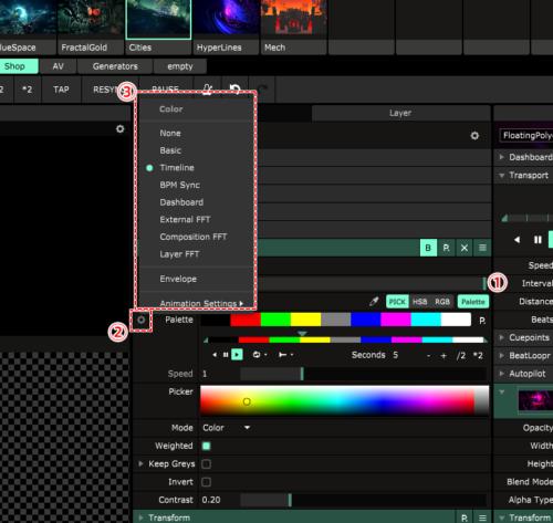 1)カラーパレットを表示させ、2)『Palette』の辺りにマウスオーバー、3)設定を変更