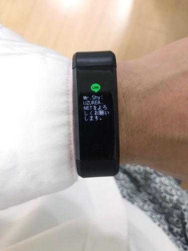 『iClever ID115Plus』でLINEの通知