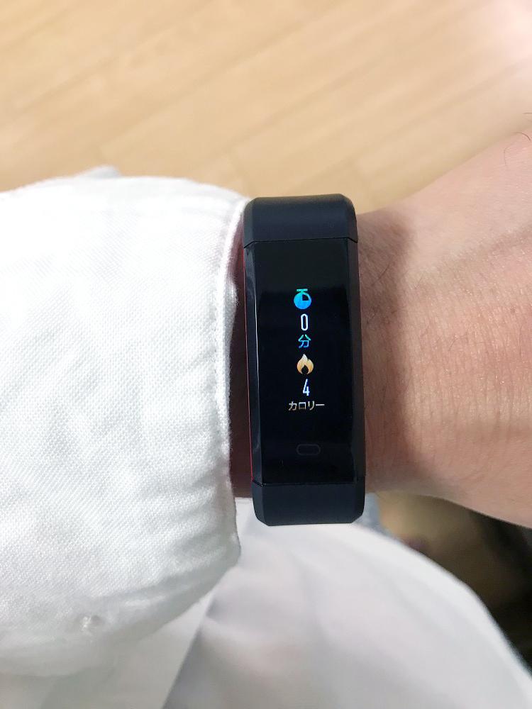 運動時間/カロリーの表示