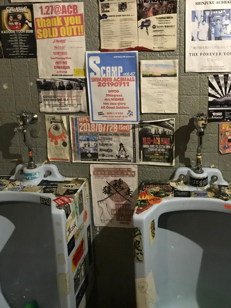 新宿ACB の男子トイレ