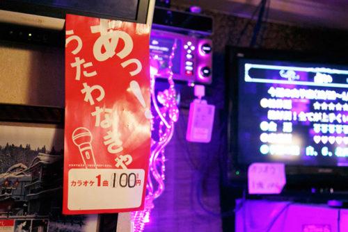 カラオケは1曲100円!