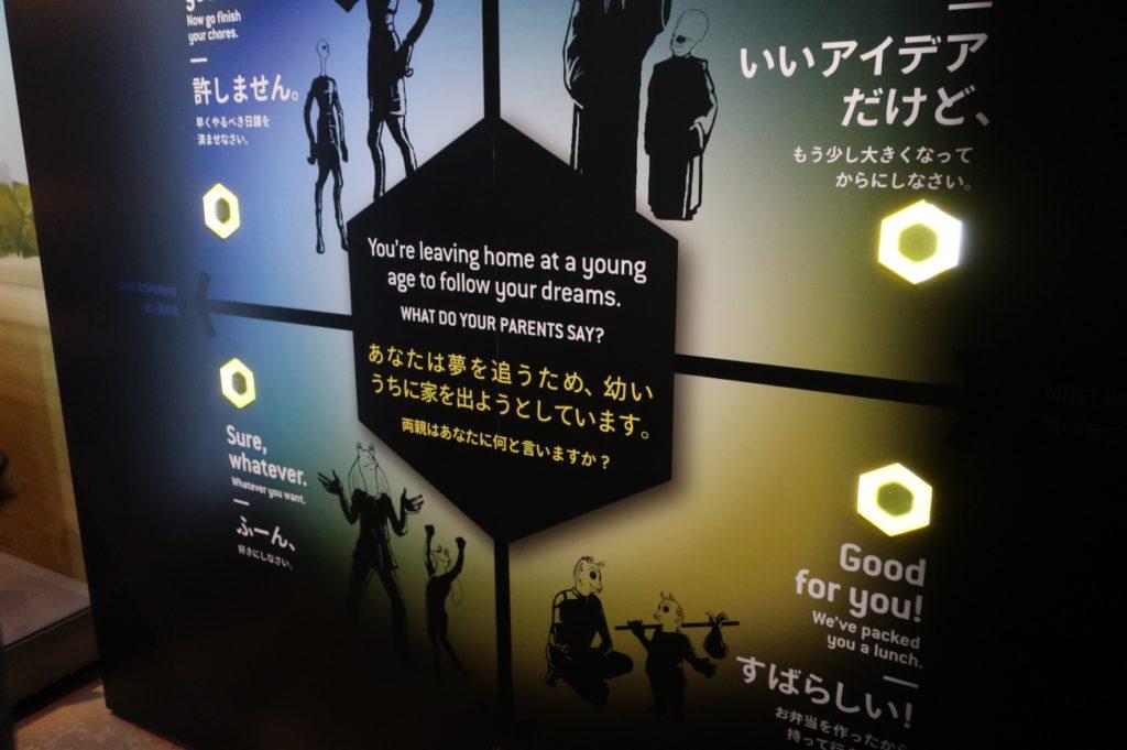 『スターウォーズアイデンティティーズ ザ・エキシビション』キャラクター作成インタラクティブ アトラクション1