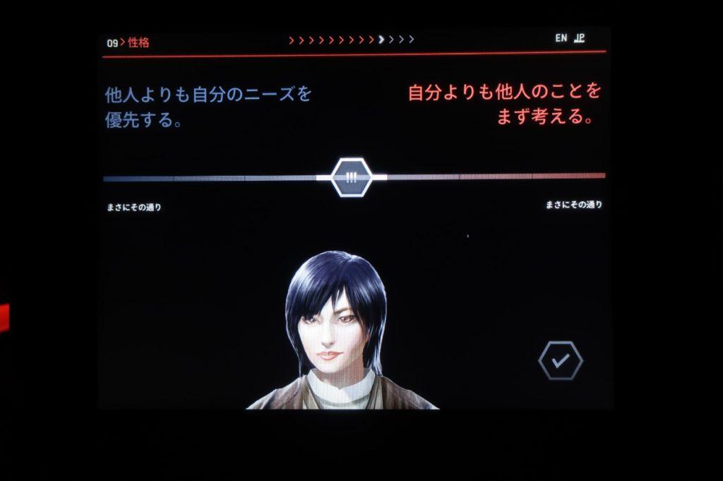 『スターウォーズアイデンティティーズ ザ・エキシビション』キャラクター作成インタラクティブ アトラクション4