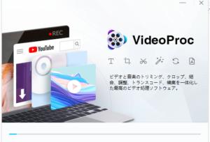 VideoProc  をインストール中