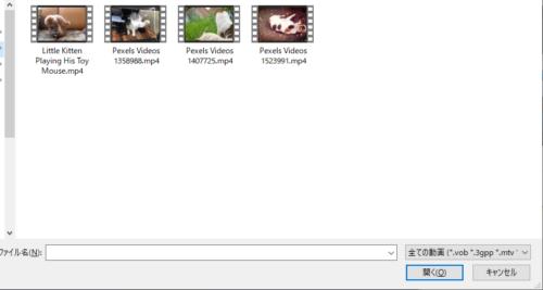 ファイルを選択(画面はWindows)