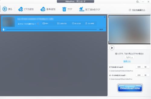 動画ページの解析が完了しダウンロード可能な動画が表示される