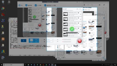 マウスでアイコンをドラッグ&ドロップして、画面の録画領域を指定