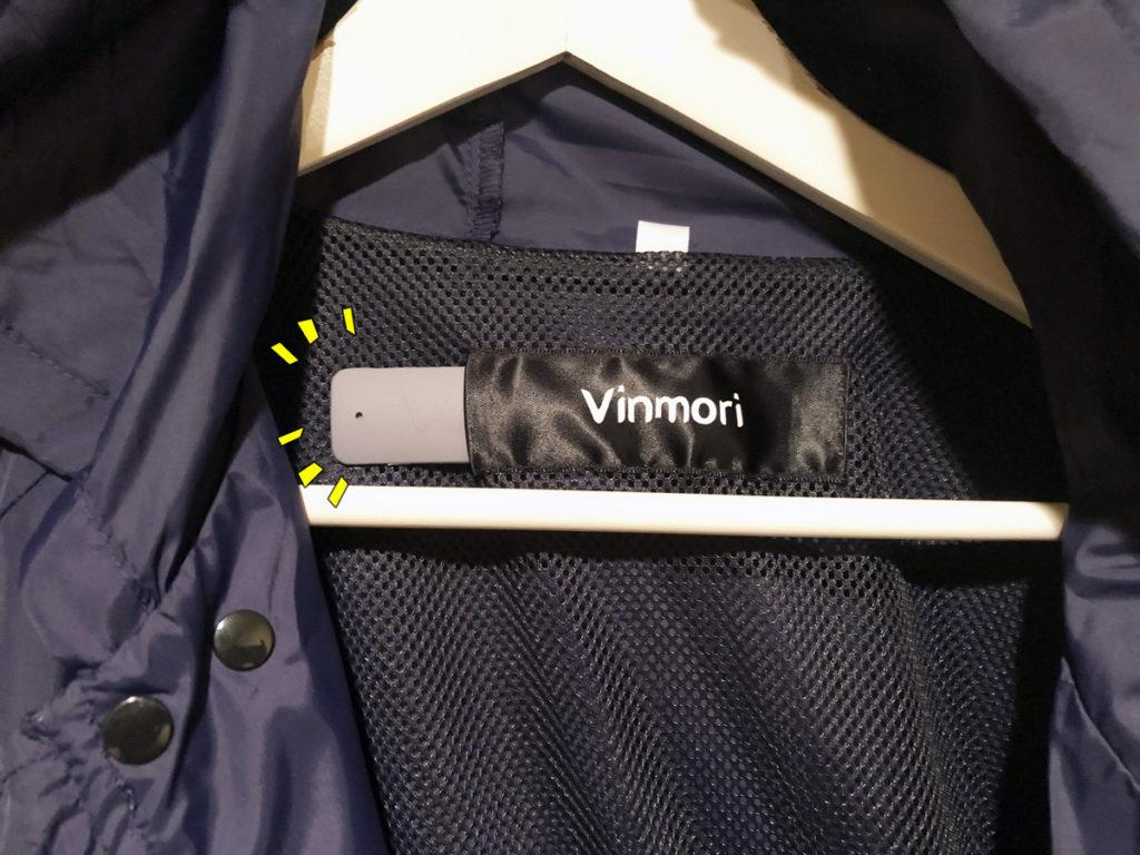 Vinmoriの空調服 独自の技術『クイックエアダクト』 の正体!? その2