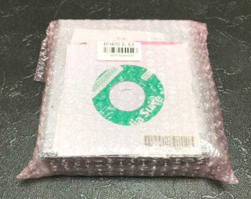 最低限の梱包と付属品だけのバルク品Blu-rayドライブ